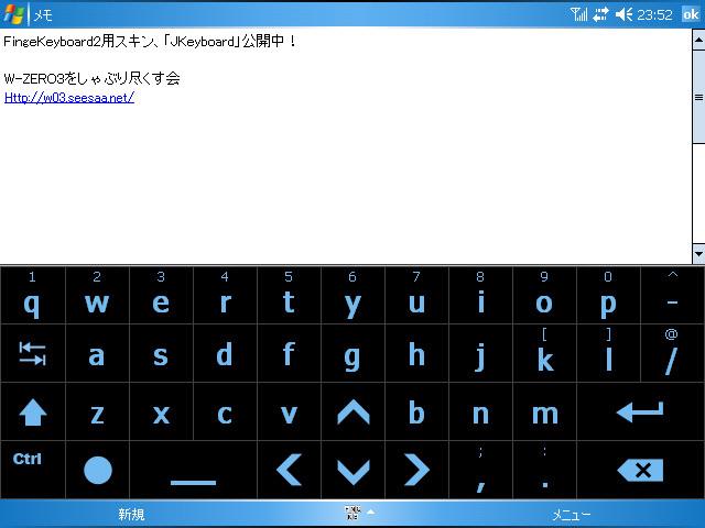 fingerkeyboard_landscape.jpg